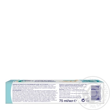 Sensodyne Pronamel Complex Toothpaste 75ml - buy, prices for Auchan - photo 3