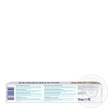 Sensodyne Complex Protection Toothpaste with Fluoride and Vitamins 75ml - buy, prices for CityMarket - photo 3