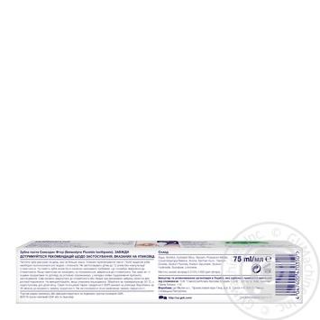 Зубная паста Sensodyne Фтор 75мл - купить, цены на Ашан - фото 2