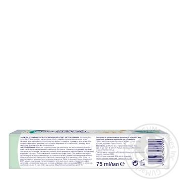 Зубна паста Sensodyne Пронамель 75мл - купити, ціни на Ашан - фото 2