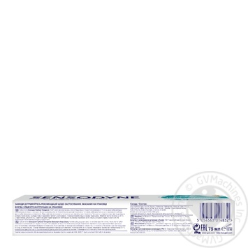 Sensodyne Toothpaste Deep cleansing with fluorine 75ml - buy, prices for Novus - image 3