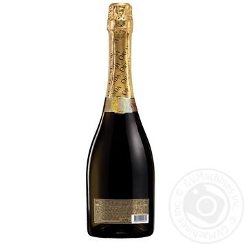 Шампанское Oreanda белое полусладкое 10,5-12,5% 0,75л - купить, цены на Novus - фото 2