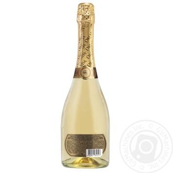 Вино игристое Oreanda белое сладкое 12,5% 0,75л - купить, цены на Фуршет - фото 2