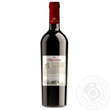 Вино Oreanda Кагор Украинский крепленое красное десертное 16% 0,75л - купить, цены на СитиМаркет - фото 2