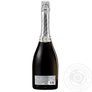 Oreanda Asti Moscato Sparkling wine white sweet 10,5-12,5% 0,75l - buy, prices for EKO Market - photo 2