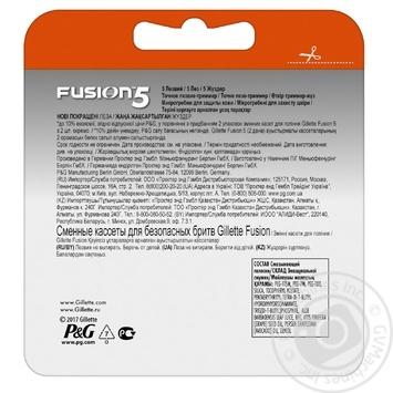 Gillette Fusion5 replacement shaving cartridges 4pcs - buy, prices for Novus - image 2
