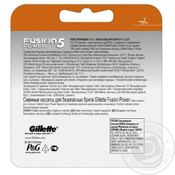 Сменные картриджи для бритья Gillette Fusion5 Power 4шт - купить, цены на Novus - фото 2