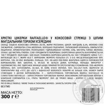 Цукерки Raffaello хрусткі 300г - купити, ціни на Novus - фото 2