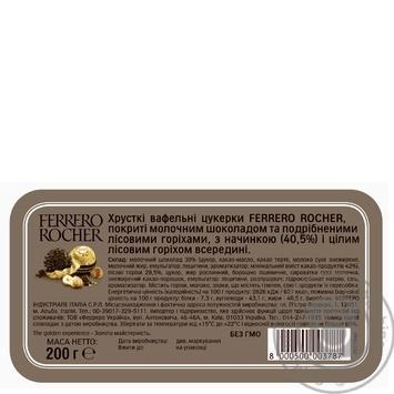 Конфеты вафельные Ferrero Rocher хрустящие 200г - купить, цены на МегаМаркет - фото 2