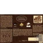 Набор конфет Ferrero Collection 172.2 г - купить, цены на СитиМаркет - фото 2