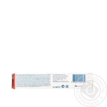 Зубная паста Aquafresh Мои молочные зубки 50мл - купить, цены на Novus - фото 2
