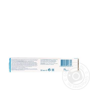 Зубна паста Aquafresh Мої Перші Зубки 50мл - купити, ціни на Novus - фото 2