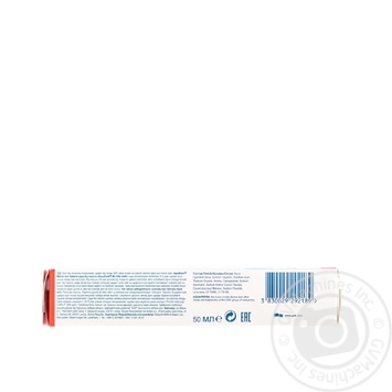 Aquafresh Complex Daily Protection Toothpaste - buy, prices for Furshet - image 3
