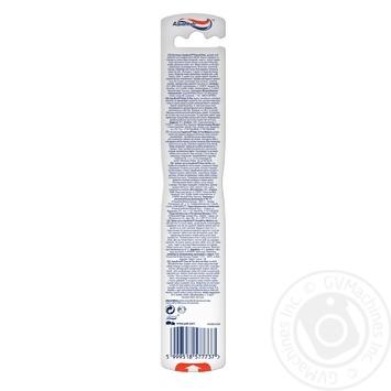 Щітка зубна Aquafresh Clean&Flex середньої жорсткості 2шт - купити, ціни на Ашан - фото 2