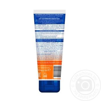 Гель-сіль д\тіла Crystal Health Грейпфрукт 200мл х24 - купити, ціни на МегаМаркет - фото 2