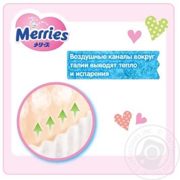 Подгузники детские Merries XL 12-20кг 44шт - купить, цены на Novus - фото 8