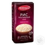 Zhmenka Gold parboiled long grain rice 1000g