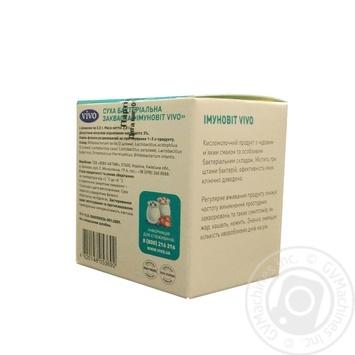 Закваска бактериальная Vivo Иммуновит 0.5г х 4шт - купить, цены на Novus - фото 2