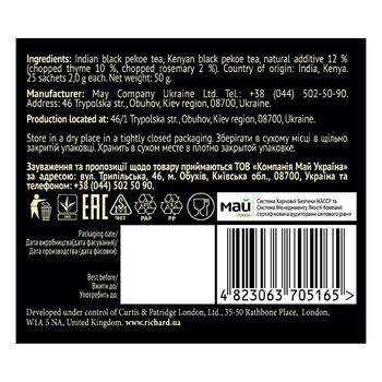 Richard Royal thyme & rosemary black tea 25pcs 50g - buy, prices for Auchan - photo 2
