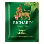 Чай зеленый Richard Royal Melissa в пакетиках 25шт*1.8г - купить, цены на Ашан - фото 5