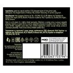 Чай зеленый Richard Royal Melissa в пакетиках 25шт*1.8г - купить, цены на Ашан - фото 2