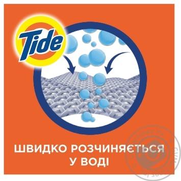Жидкий стиральный порошок Tide Альпийская Свежесть 1.82л - купить, цены на Фуршет - фото 2