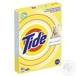 Стиральный порошок Tide Детский автомат 400г - купить, цены на Novus - фото 2
