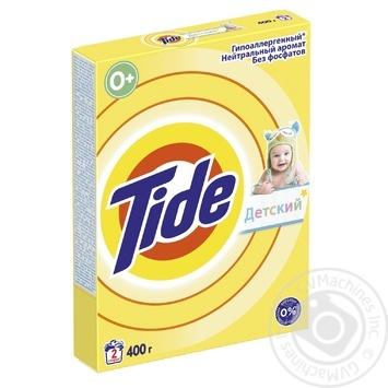 Стиральный порошок Tide Детский автомат 400г - купить, цены на Таврия В - фото 2