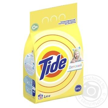 Порошок стиральный Tide Sensitive Детский автомат 2,4кг - купить, цены на Фуршет - фото 2