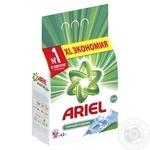 Пральний порошок Ariel Гірське джерело автомат 4,5кг - купити, ціни на Ашан - фото 3