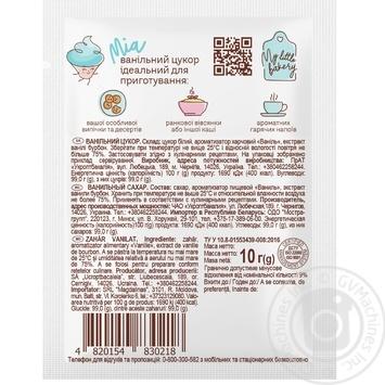 Mriya Vanilla Sugar 10g - buy, prices for MegaMarket - image 2