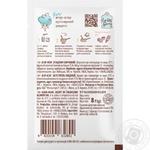 Агар-агар Мрия растительный аналог желатина 8г - купить, цены на Novus - фото 2