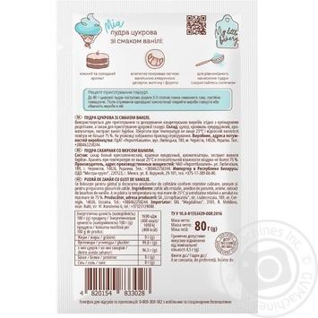 Сахарная пудра Мрия Ваниль 80г - купить, цены на Novus - фото 2