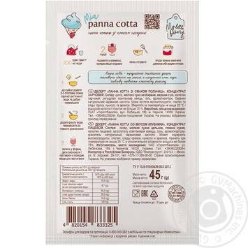 Десерт Мрия Панна Котта со вкусом клубники 45г - купить, цены на Фуршет - фото 2
