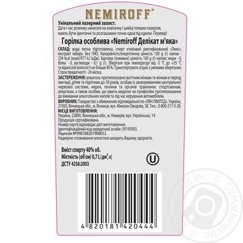 Nemiroff Delikat Soft Special Vodka 40% 0,7l - buy, prices for Novus - image 2