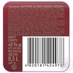 Nemiroff De Luxe honey winh pepper Premium tincture 40% 0,5l - buy, prices for Novus - image 2