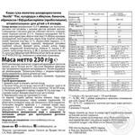Молочная каша Nestle Рис кукуруза с яблоком бананом и абрикосом 230г - купить, цены на Фуршет - фото 3