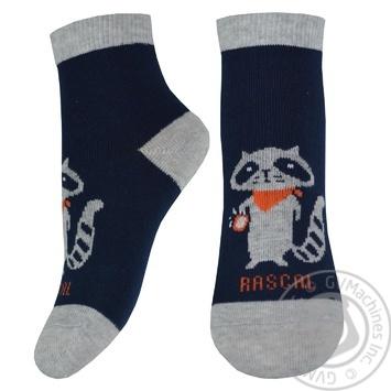 Legka Choda Marine-Silver Melange Children's Socks 14-16s