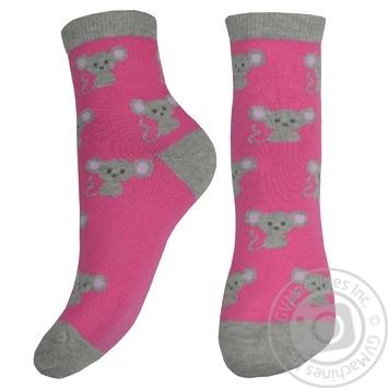 Legka Choda Pink-Silver Melange Children's Socks 18-20s