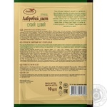 Spices lavr Lyubystok whole 10g - buy, prices for Novus - image 2