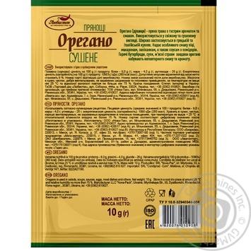 Приправа Любисток орегано сушеное 10г - купить, цены на Novus - фото 2