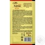 Пряности Любисток Корица молотая 16г - купить, цены на Novus - фото 2