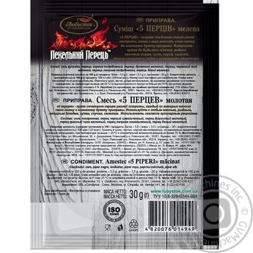 Перец Любисток Адский перец смесь 5 перцев 30г - купить, цены на Фуршет - фото 2