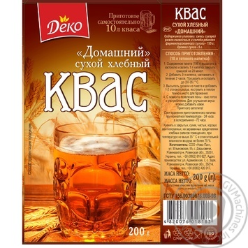 Квас Деко Домашний сухой хлебный 200г - купить, цены на Ашан - фото 2