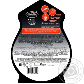 Spices Lyubystok Grill for vegetables 30g packaged - buy, prices for Novus - image 2