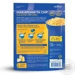 Макароны и сыр Pripravka три сыры 150г - купить, цены на МегаМаркет - фото 2