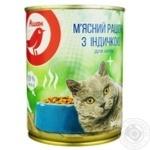 Мясной рацион Ашан с индейкой для кошек 360г - купить, цены на Ашан - фото 1
