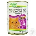Kozhen Den With Turkey For Cats Food