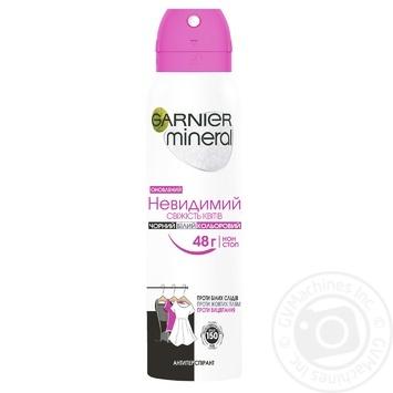 Дезодорант Garnier Mineral невидимий захист спрей 150мл - купити, ціни на Ашан - фото 1
