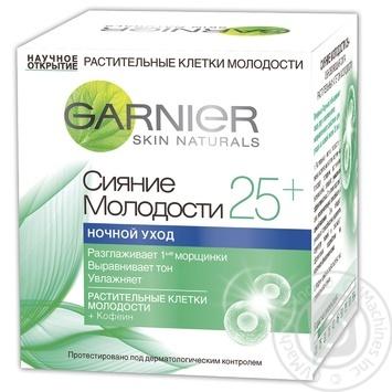 Крем Garnier SkinNaturals Сияние молод 25+ ноч 50мл - купить, цены на Novus - фото 1